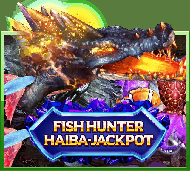 ยิงปลากระจุย รับเงินกระจาย กับเกม Fish Hunter Haiba Jackpot